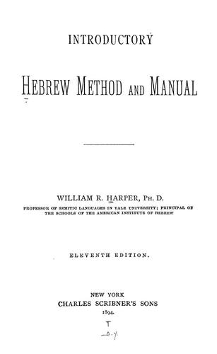 Download Introductory Hebrew method and manual